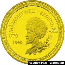 Кеминенин элесине арналып чыгарылган алтын 1000 манат. 2003.