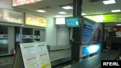 Меѓународниот аеродром во Скопје