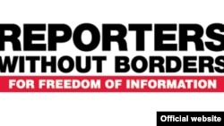 Reporters without borders ұйымының логотипі. (Көрнекі сурет).