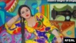 تفصيل من لوحة للفنانة العراقية وسماء الأغا