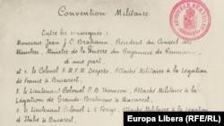 Prima pagină a Convenției militare de alăturare a României la Antantă de la 4/17 august 1916 (Arhivele Naționale Istorice Centrale)