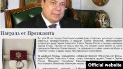 Фото с заблокированного сейчас сайта Сергея Михайлова
