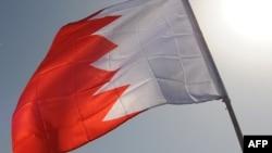 Прапор Бахрейну
