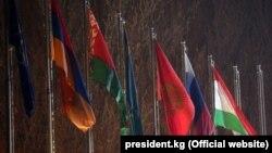 ՀԱՊԿ անդամ երկրների դրոշները, արխիվ