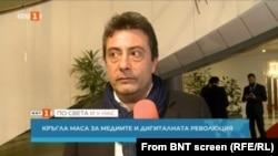 Каменаров в репортаж на БНТ от конференцията в Брюксел.