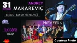 Makarevich-in konsert posteri