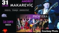 Andrey Makarevichin konsert posteri