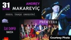 Постер, аннонсирующий концерт Андрея Макаревича в Баку.