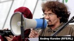 Российская объединенная демократическая партия «ЯБЛОКО», фракция «Зеленая Россия» активист общественного экологического движения