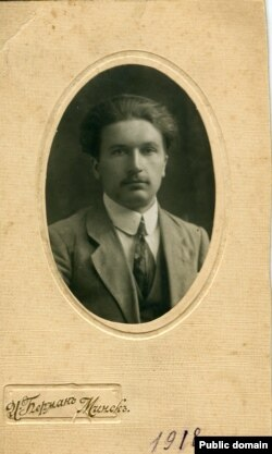 Аркадзь Смоліч. 1918 год