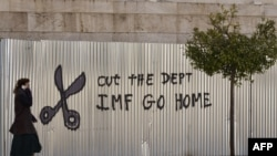 """Дубалдагы жазуу: """"ЭВФ, үйүңө жогол"""". Афины, 20-февраль, 2015-жыл"""