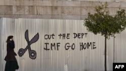 Граффити на улице в Афинах. Иллюстративное фото.