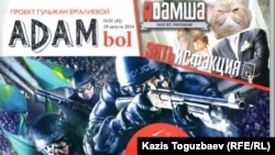 ADAM bol журналының 2014 жылғы тамыздың 28-індегі санының мұқабасы.