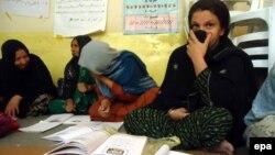 جمعية خيرية افغانيةلمكافحة الامية