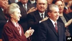 Елена и Николае Чаушеску