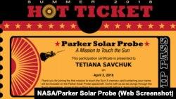 Іменний сертифікат «Літо 2018: Гарячий квиток» від NASA Parker Solar Probe
