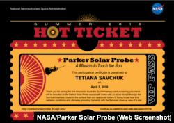 Именной сертификат «Лето 2018: Горячий билет» от NASA Parker Solar Probe