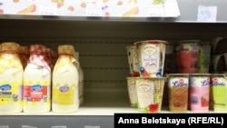 Iaurt lituanian pe rafturile unui magazin din Kaliningrad