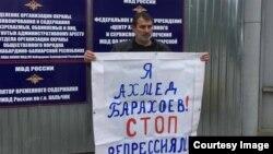Пикет в поддержку задержанных активистов, Нальчик