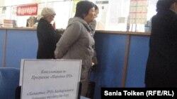 «ҚазТрансОйл» компаниясының акцияларына жазылу үшін «Қазпошта» бөлімшесіне келген адамдар. Ақтөбе, 6 қараша 2012 жыл.