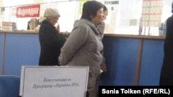 """""""Халықтық IPO"""" бағдарламасы бойынша почтаға кеңес алуға келген адамдар. Ақтөбе, 6 қараша 2012 жыл. (Көрнекі сурет)."""