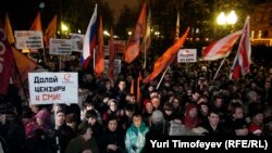 Протести во Москва, 5 декември 2011