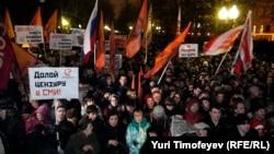 """На митинге """"Ваши выборы - фарс!"""" на Чистопрудном бульваре в Москве, 5 декабря 2011"""