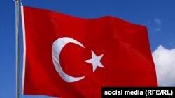 Flamuri i Turqisë
