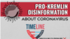 Разведка США: Россия распространяет дезинформацию о COVID