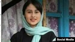 Romina Ashrafi, a fourteen-year-old victim of honor killing in Talesh, Iran.