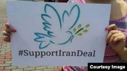 کاراز «حمایت از توافق ایران» چندیست که در شبکههای مجازی و اجتمای شکل گرفته است