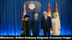 Prijem u predsedništvu Srbije