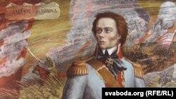 Тадэвуш Касьцюшка. Літаграфія з калекцыі Валянціна і Ляілея Варэцаў