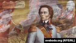 Тадэвуш Касьцюшка, літаграфія. Лілея Варэца, Валянцін Варэца