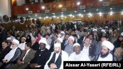 مؤتمر حوار الاديان في النجف