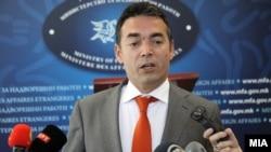 Архива - Министерот за надворешни работи на Македонија Никола Димитров.