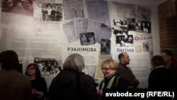 На выставе «Непадцэнзурная Гародня: 1983–2018»