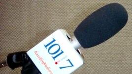 Radio Azadliq broadcasts in Azerbaijan on 101.7 FM