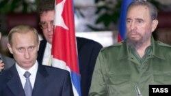 Путин и Фидель в декабре 2000-го