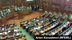 Ilustrim - Një nga seancat plenare të Kuvendit të Kosovës