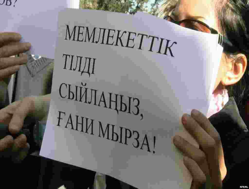 Казахстан. 21 марта – 25 марта 2011 года #17