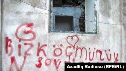 Архивное фото. Улица «Советская». Баку