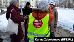 Участники протеста в Архангельске