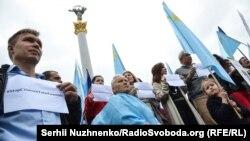 Ілюстративне фото. Акція на підтримку Меджлісу кримськотатарського народу, Київ, вересень 2016 року
