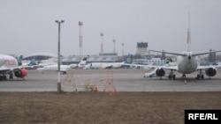 Borispil Beynəlxalq haval limanı