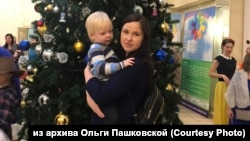 Ольга и Илья Пашковские из Хабаровска