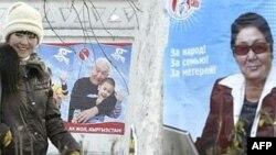 Дар яке аз кӯчаҳои Бишкек, 14-уми декабр