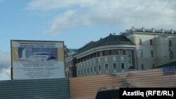 Маркс-Батурин урамнары киселешендә күпкатлы паркинг төзелеше, 30 сентябрь 2011