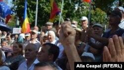 Молдовадагы митинг