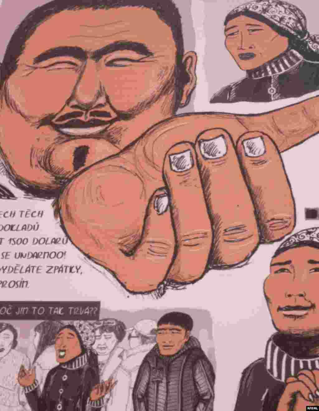Анна Тейклова – серія коміксів «Довге очікування візи» про монгольських заробітчан - 8